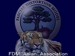 オステオパシー最新療法 FDM国際セミナー