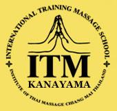 ITM金山☆*:.。.タイ政府公認・タイ古式マッサージスクール&マッサージサロン.。.:*☆名古屋